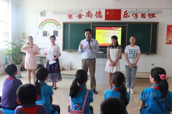 北京师范大学蚌埠附属学校小学等多校前往我校开展捐